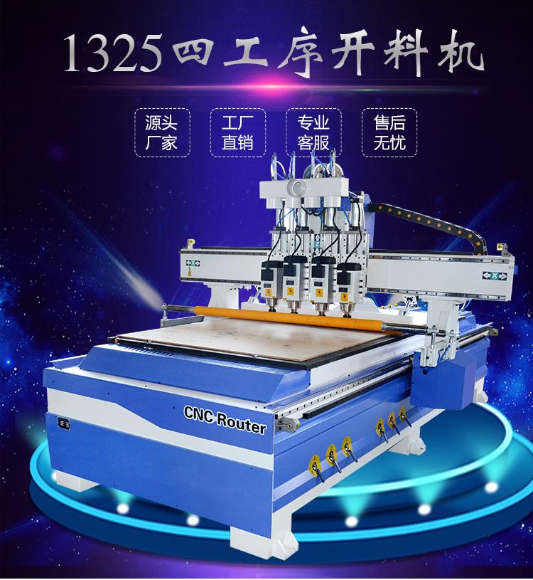"""数控雕刻机厂家""""双十一""""活动,深蓝机械给你最优选择(图1)"""